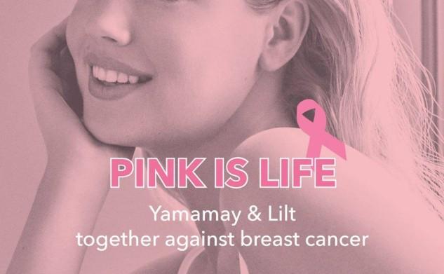 Sutiene pentru femeile care suferă de cancer la sân